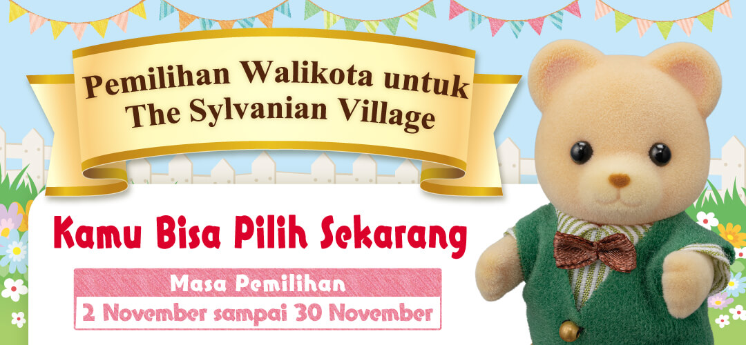 35th Anniversary Special Website Open! mayor-election