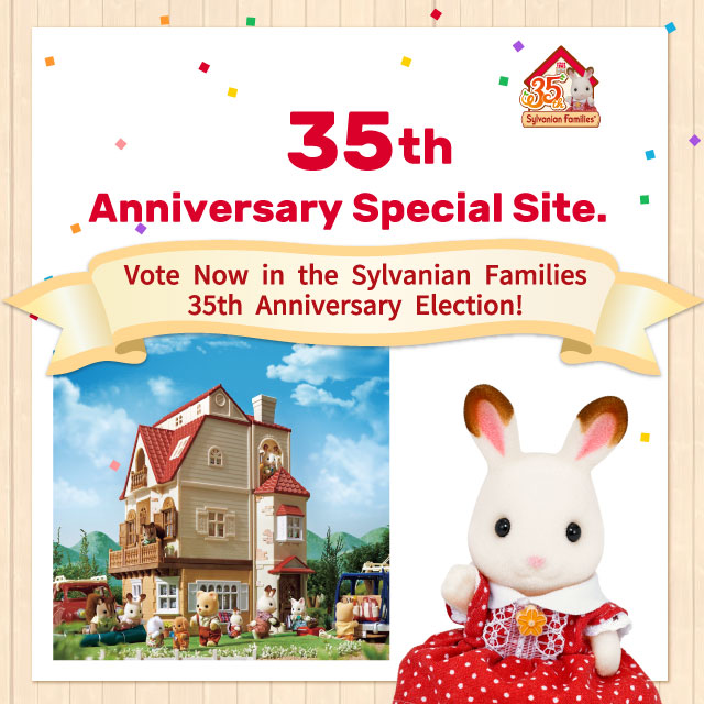 35th Anniversary Special Site