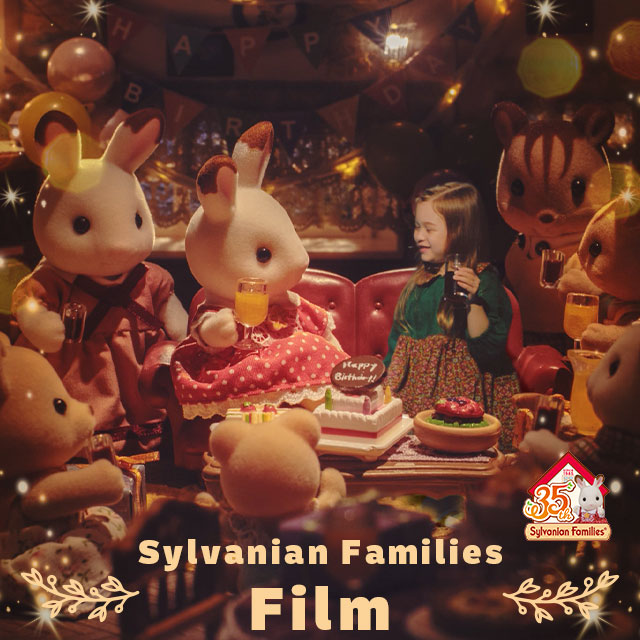 35th Anniversary bland movie