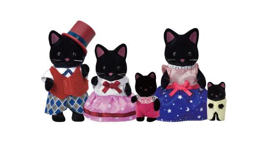 Midnight Cat Family