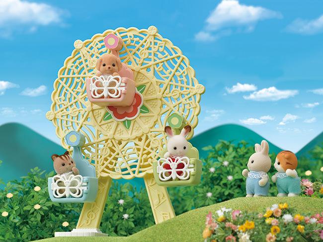 Baby Ferris Wheel 3