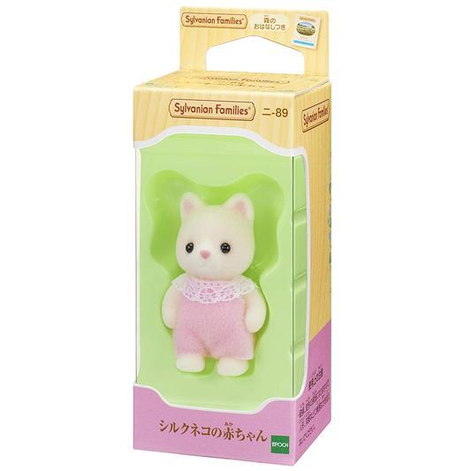 絲綢貓BB - 5