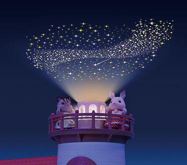 森林星光燈塔之家 - 13
