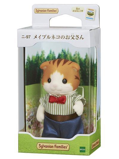 楓糖貓爸爸 - 3