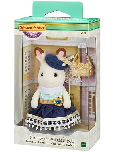 可可兔小姐 - 7