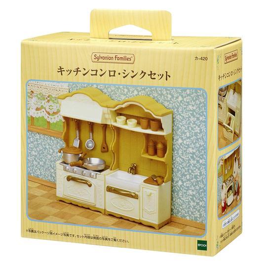 森林家族廚具套裝(新版) - 9