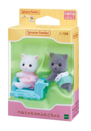波斯貓雙胞胎 - 3