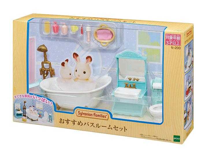 浴室家具組 - 10