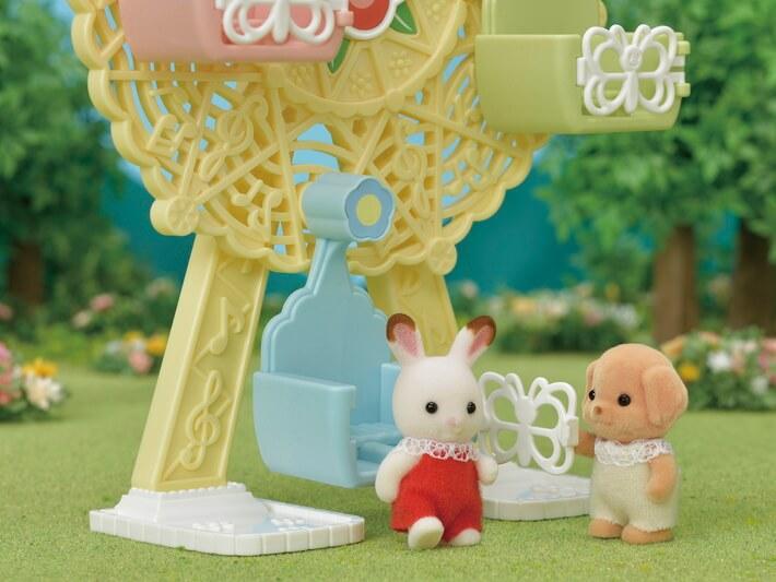 Baby Ferris Wheel - 8