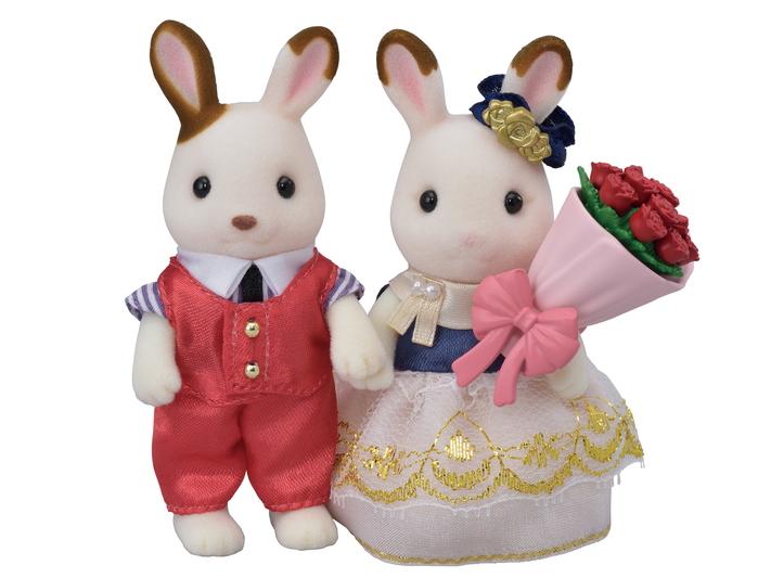 Cute Couple Set - 5
