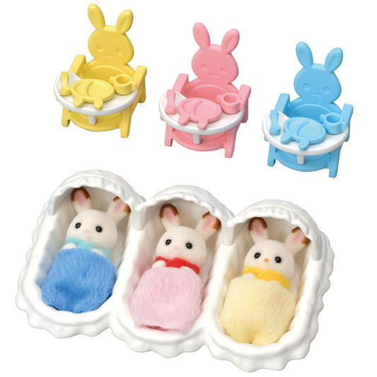 Triplets Care Set - 7
