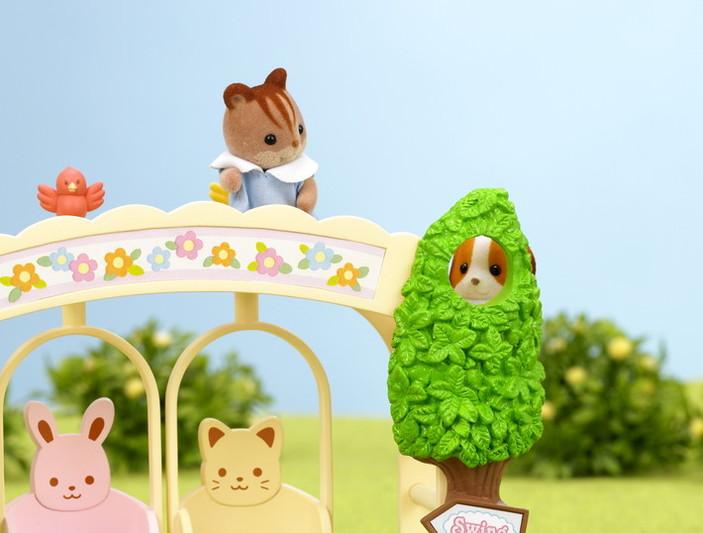 Nursery Swing - 8