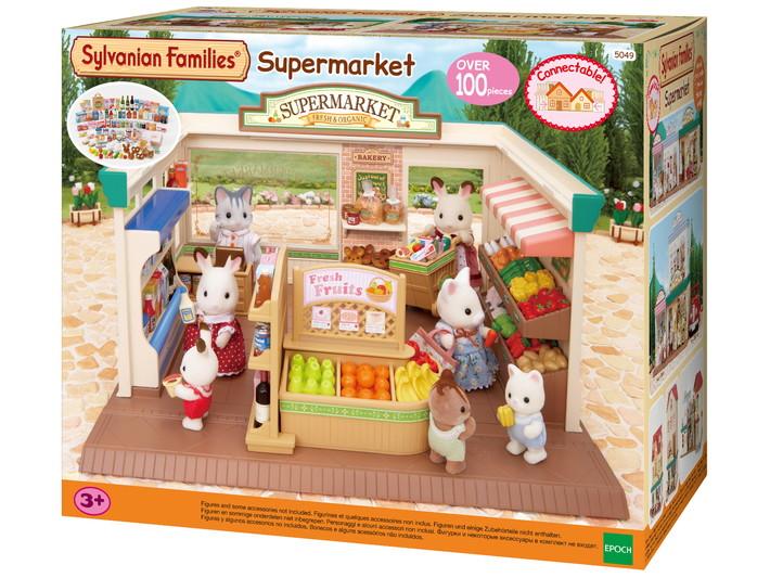 Supermarket - 7