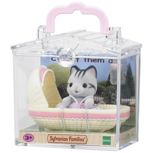 Baby Carry Case (Cat in Cradle) - 3