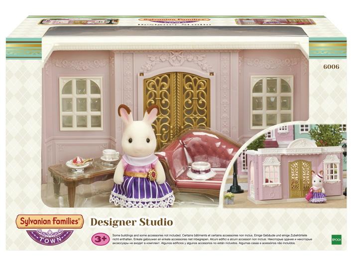 Designer Atelier - 8