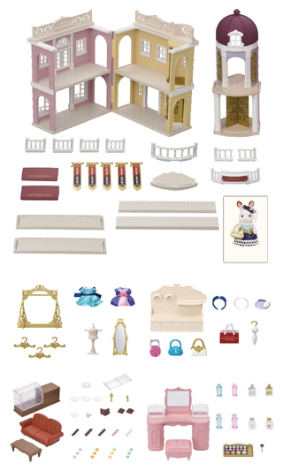 Grand Department Store Gift Set - 7