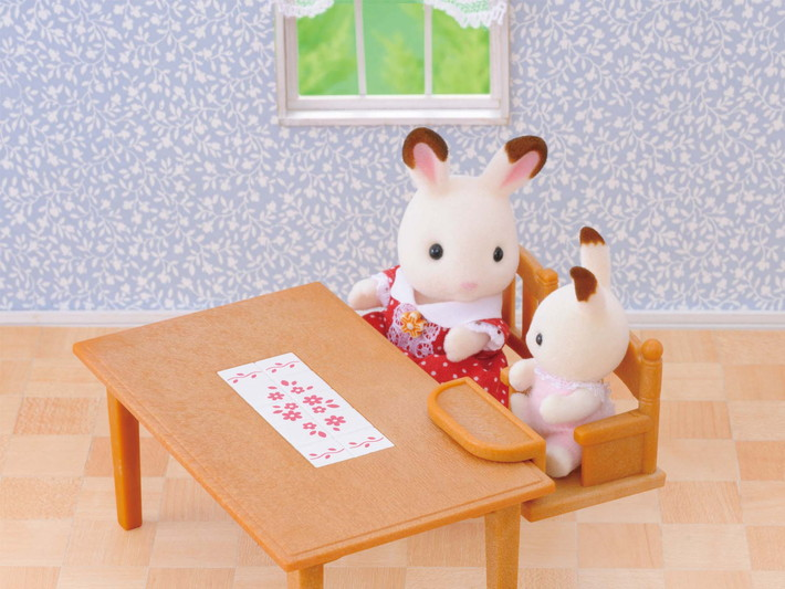 Dining Table Set - 7