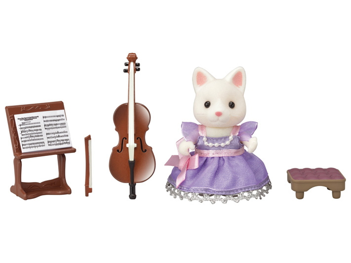 Cello Concert Set - 7