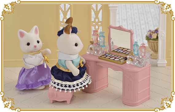 Cosmetic Beauty Set