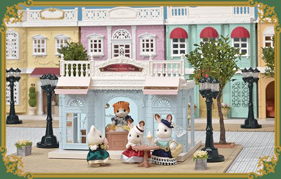 Den deilige gelatobutikken