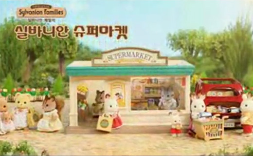 Supermarket & Toy Shop & Sweets Store