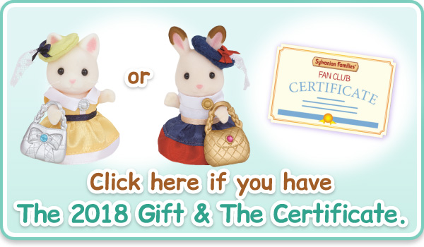 Click here if you have The 2018 Premium Fan Club Gift & The Certificate.